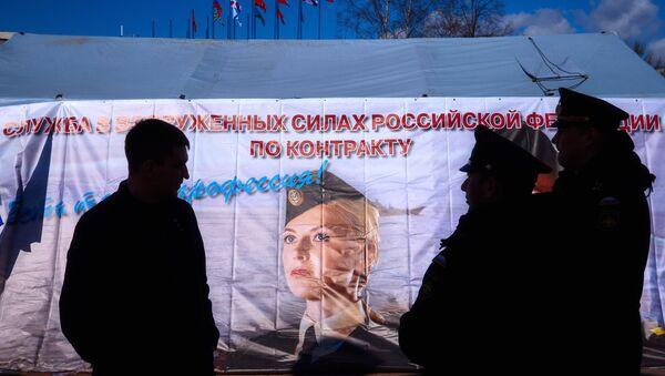 Акция Военная служба по контракту — твой выбор!. Архивное фото - Sputnik Таджикистан