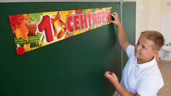 Подготовка школ к новому учебному году - Sputnik Таджикистан