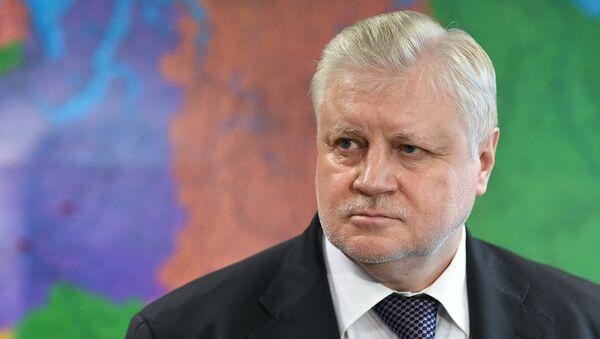 Председатель партии Справедливая Россия Сергей Миронов, архивное фото - Sputnik Таджикистан