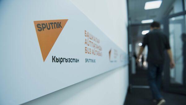 Sputnik Қирғизистон. Акс аз бойгонӣ - Sputnik Тоҷикистон