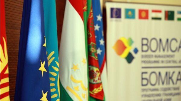 Конференция BOMCA, архивное фото - Sputnik Таджикистан