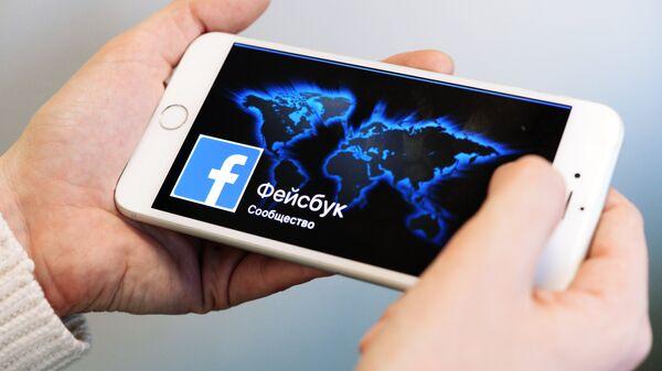 Социальная сеть Фейсбук - Sputnik Таджикистан