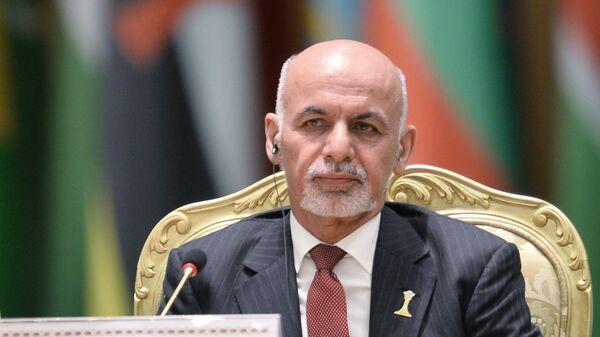Президент Афганистана Мохаммад Ашраф Гани, архивное фото - Sputnik Таджикистан