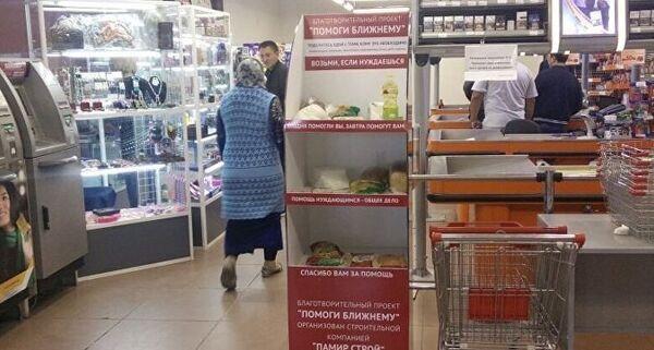 Полка для малоимущих, установленная в одном из супермаркетов Бишкека - Sputnik Таджикистан