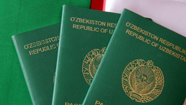 Паспорт гражданина Узбекистана, архивное фото - Sputnik Таджикистан