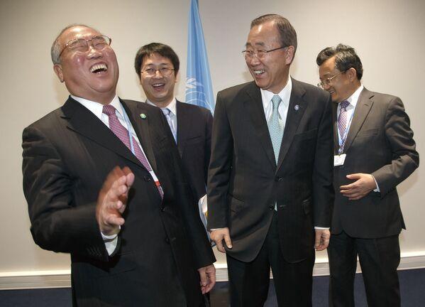 Всемирный день улыбки - Sputnik Таджикистан