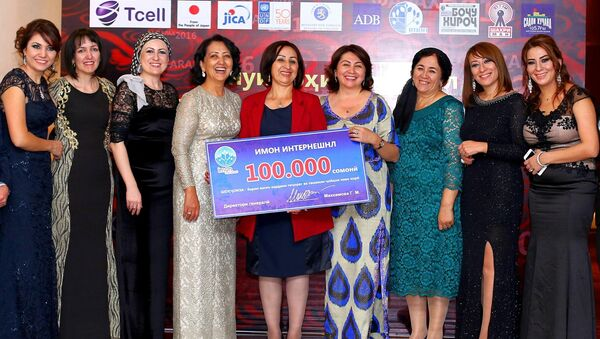 Женщина-предприниматель года — Премия Фарах-2016 - Sputnik Таджикистан