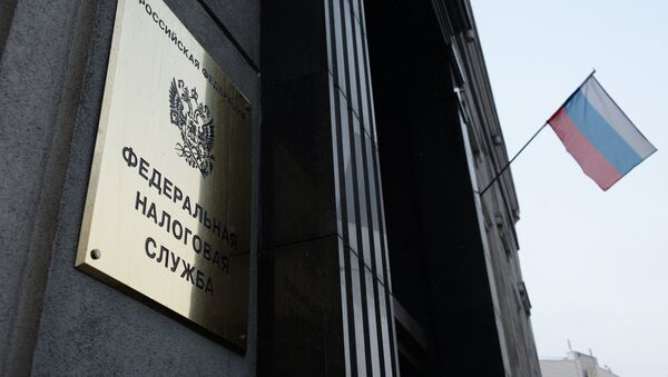 Федеральная налоговая служба РФ, архивное фото - Sputnik Таджикистан