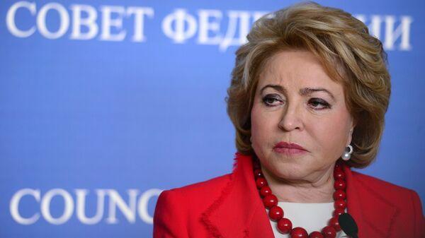 Валентина Матвиенко, архивное фото - Sputnik Таджикистан