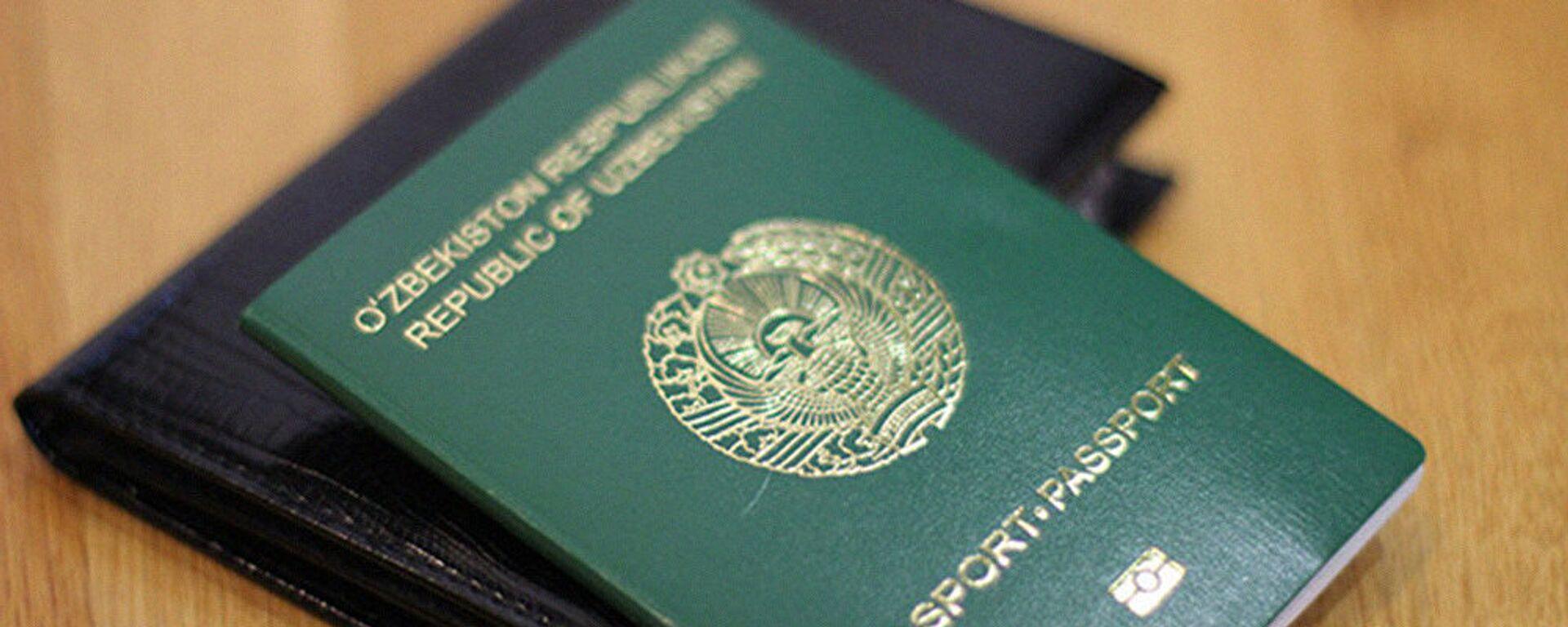 Узбекский паспорт, архивное фото - Sputnik Таджикистан, 1920, 29.05.2021