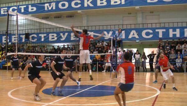 Первый Межнациональный турнир по волейболу прошел в Москве - Sputnik Таджикистан