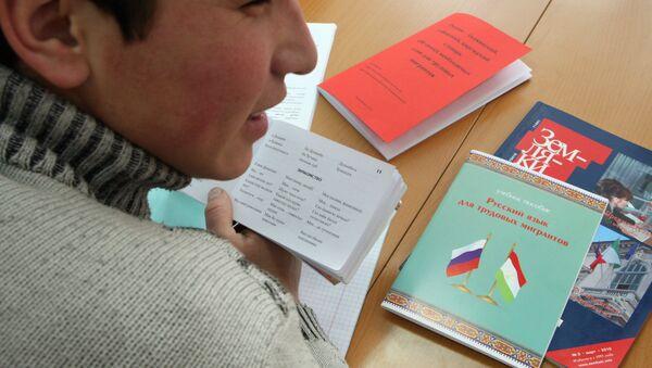 Учебные пособия по русскому языку для мигрантов, архивное фото - Sputnik Таджикистан