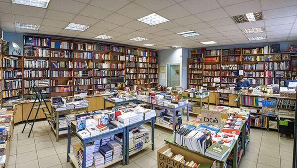 Книжный магазин Порядок слов в Санкт-Петербурге, архивное фото - Sputnik Таджикистан