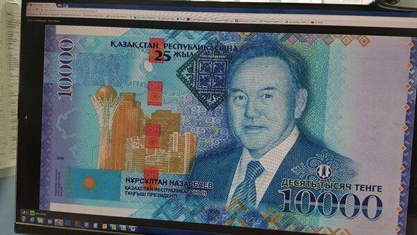 Купюра с изображением Назарбаева - Sputnik Таджикистан