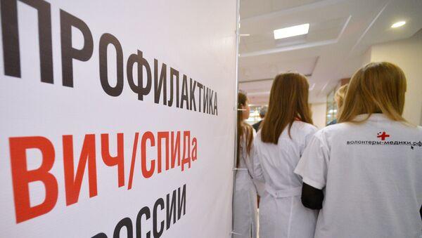 Экспресс-тестирование на ВИЧ, архивное фото - Sputnik Таджикистан