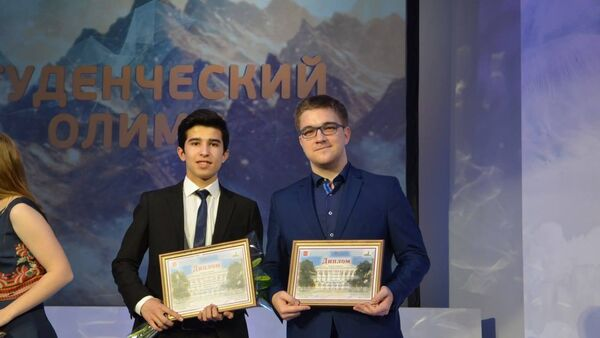 На церемонии награждения призеров конкурса студентов - Sputnik Таджикистан