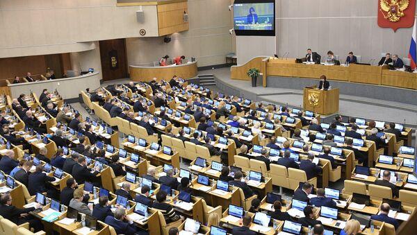 Заседание Госдумы РФ, архивное фото - Sputnik Таджикистан