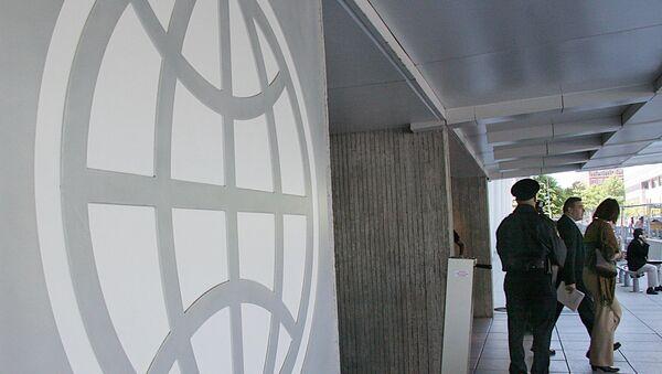Штаб-квартира Всемирного банка, архивное фото - Sputnik Таджикистан