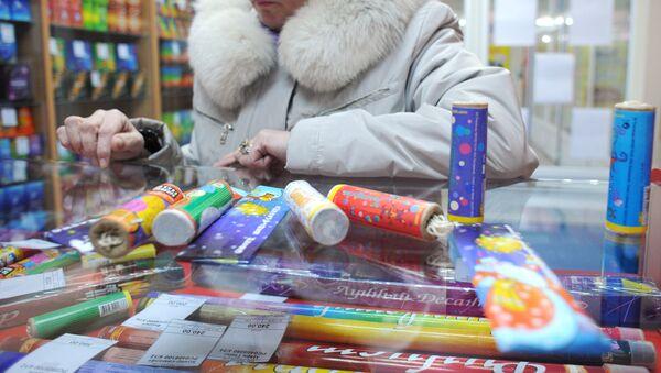 Продажа пиротехники в Москве - Sputnik Тоҷикистон