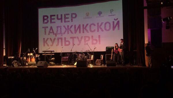 Шоми фарҳангии тоҷикон дар Маскав - Sputnik Тоҷикистон