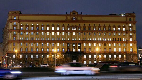 Здание ФСБ в Москве, архивное фото - Sputnik Таджикистан