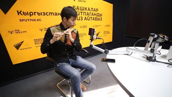 Инженер сыграл мировые хиты на кыргызской флейте сыбызгы - Sputnik Таджикистан