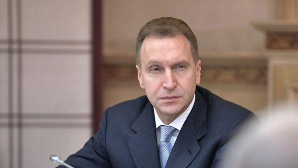 Игорь Шувалов, архивное фото - Sputnik Таджикистан
