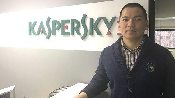 Специалист Лаборатории Касперского Ержан Калиев - Sputnik Таджикистан