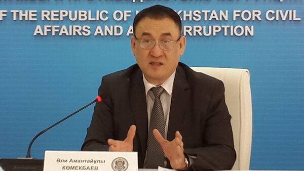 Али Комекбаев - Sputnik Таджикистан