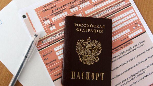 Паспорт гражданина Российской Федерации - Sputnik Таджикистан