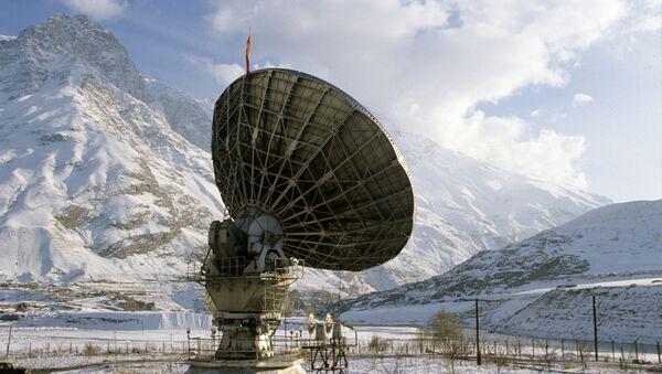 Спутниковая антенна - Sputnik Таджикистан