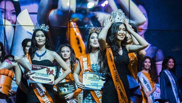 Мисс Бишкек-2016 - Sputnik Тоҷикистон