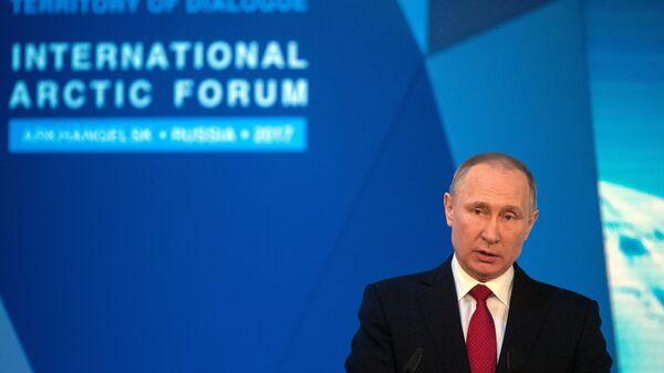 Президент РФ В. Путин посетил Международный арктический форум Арктика - территория диалога - Sputnik Таджикистан