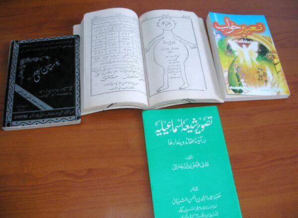 Изъятые на КПП Нижний Пяндж книги - Sputnik Таджикистан