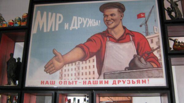 Ресторан в Гаване воссоздал стиль и кухню времён СССР - Sputnik Таджикистан