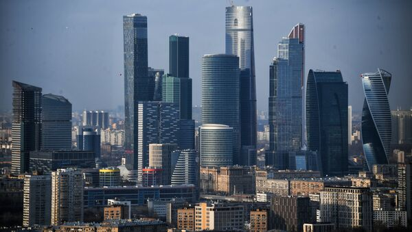 Москва, архивное фото - Sputnik Таджикистан