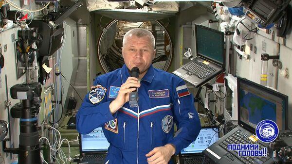 Видеопоздравление с Днем космонавтики с борта МКС - Sputnik Таджикистан