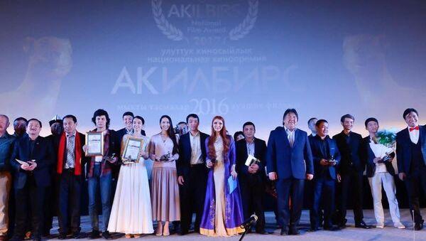 Победители Национальной кинопремии Ак Илбирс. - Sputnik Таджикистан
