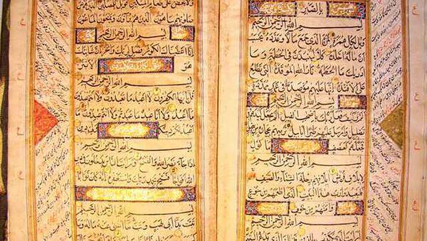 Экземпляр книги Коран - Sputnik Таджикистан