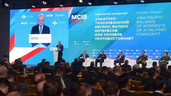 VI Московская конференция по международной безопасности. День второй - Sputnik Таджикистан