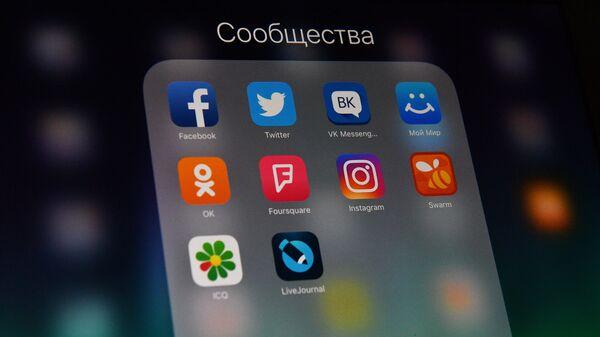 Социальные сети - Sputnik Тоҷикистон