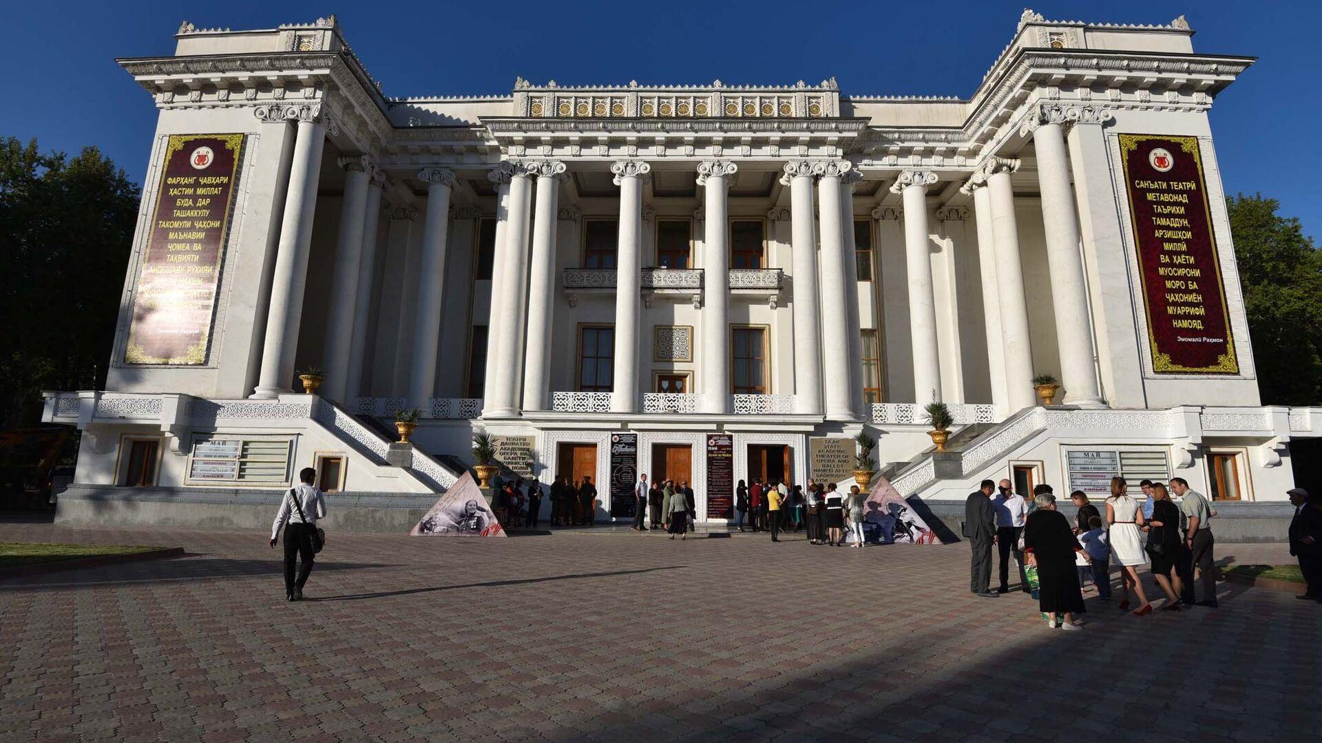 Государственный академический театр оперы и балета им. С.Айни - Sputnik Таджикистан, 1920, 03.09.2021