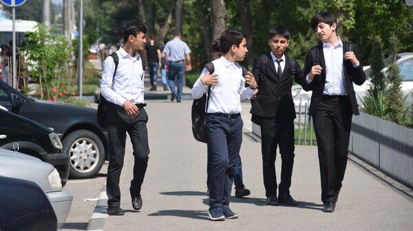 Школьники - Sputnik Таджикистан