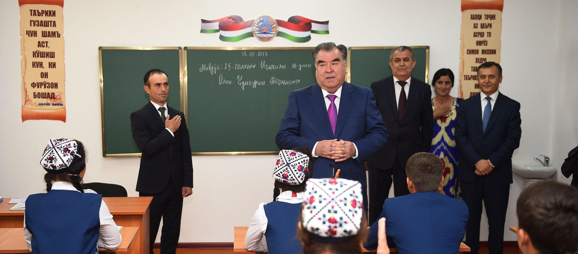 Президент Таджикистана Эмомали Рахмон в школе, архивное фото - Sputnik Таджикистан, 1920, 11.07.2017