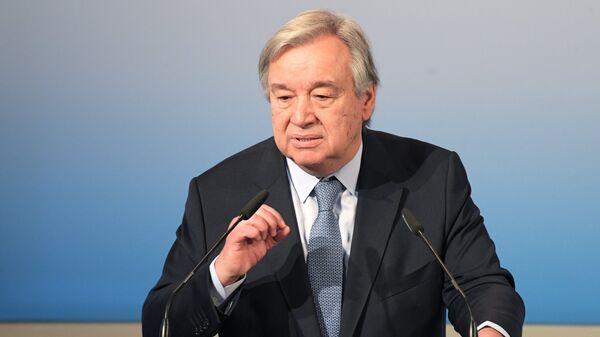 Генеральный секретарь Организации Объединённых Наций (ООН) Антониу Гутерреш, архивное фото - Sputnik Тоҷикистон