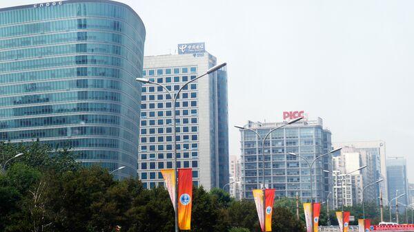 Города мира. Пекин - Sputnik Таджикистан