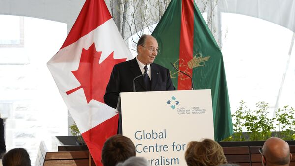Принц Ага-Хан открыл в Канаде Глобальный центр плюрализма - Sputnik Таджикистан