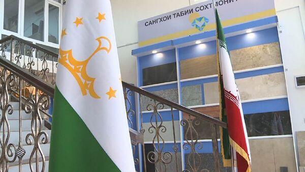 Открытие в Таджикистане постоянной выставки иранской продукции - Sputnik Тоҷикистон