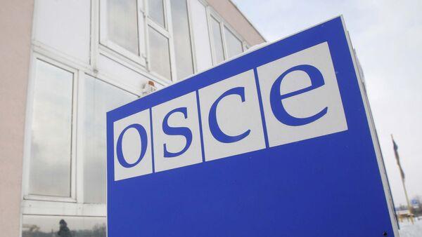 Логотип ОБСЕ, архивное фото - Sputnik Таджикистан