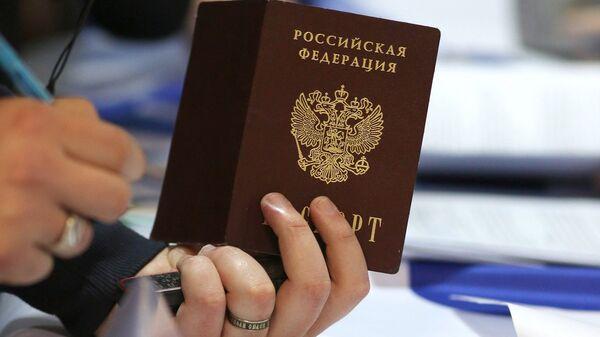Российский паспорт - Sputnik Тоҷикистон